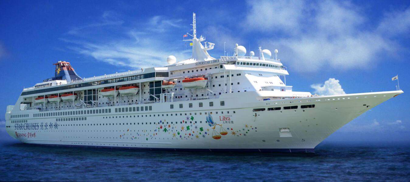 Star Cruise Superstar Libra 2