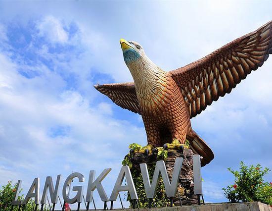 Pakej Pulau Langkawi Pandu Sendiri