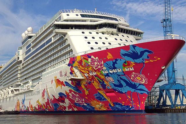Pakej Genting Dream Cruise Value