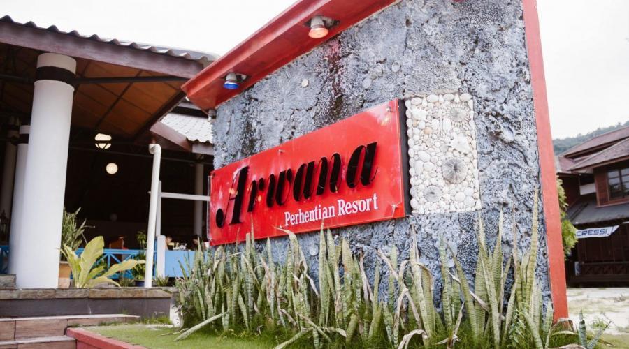 Arwana Perhentian Resort Signboard