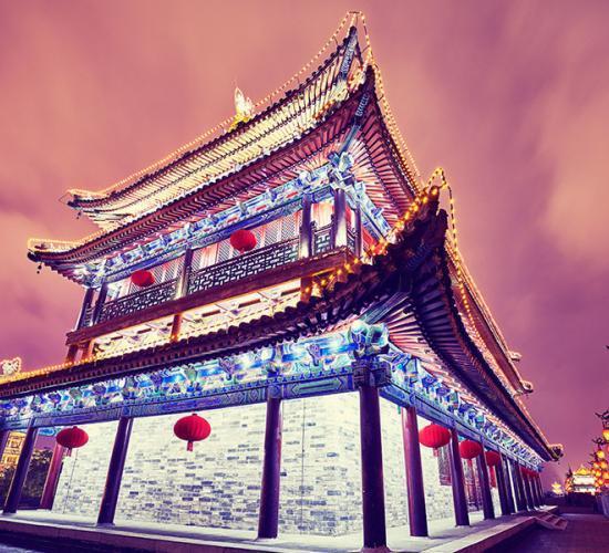 Pakej Xian China 5 Hari 4 Malam