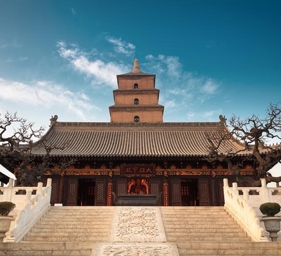 Pakej Xian China